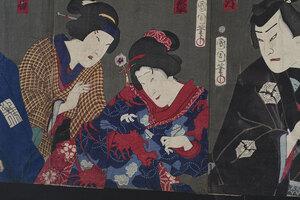 Toyohara Kunichika
