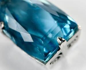 Platinum, Aquamarine, and Diamond Pendant