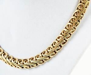 18kt. Gold Necklace