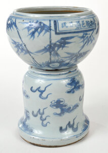 Blue and White Flower Pot With Poem