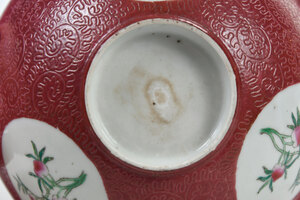 Three Pieces Chinese Ruby Sgraffito Ground Porcelain
