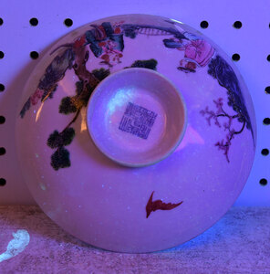Chinese Lidded Porcelain Bowl, European Figures