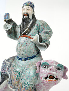 Chinese Porcelain Fuxing Figural Group