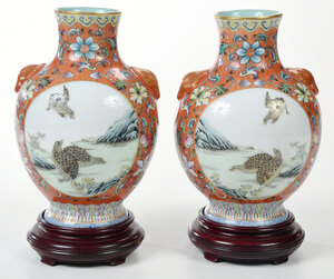 Pair of Famille Rose Vases With Jiaqing Mark