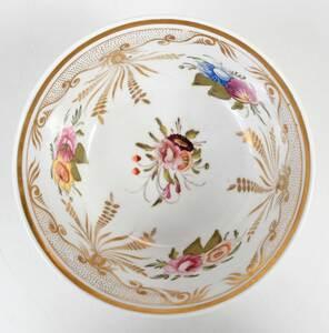 18 Pieces Decorated English Creamware, Porcelain