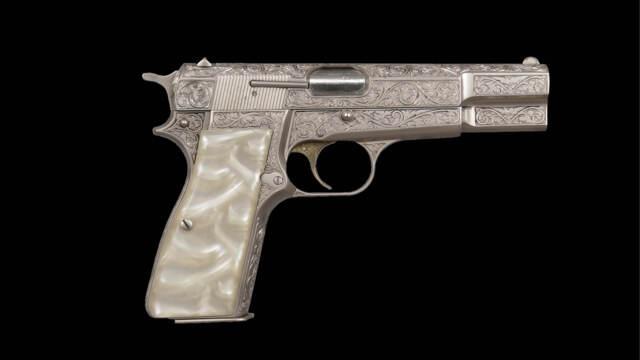 Firearms | December 11, 2020