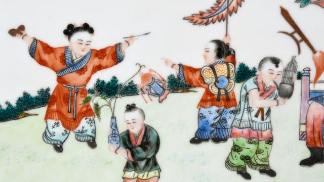 Asian Art Auction   January 13, 2022